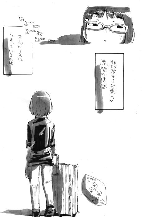 newoekaki