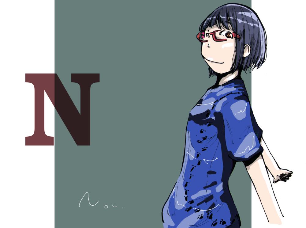 ironuriN