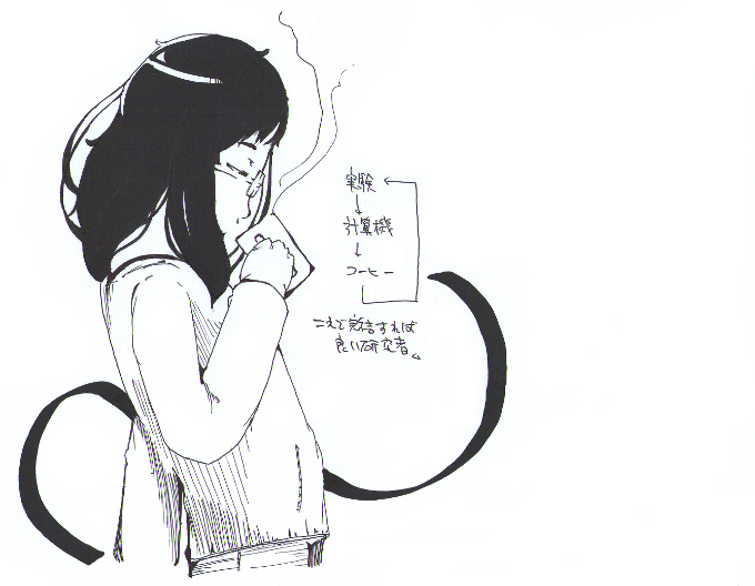 non3_coffee