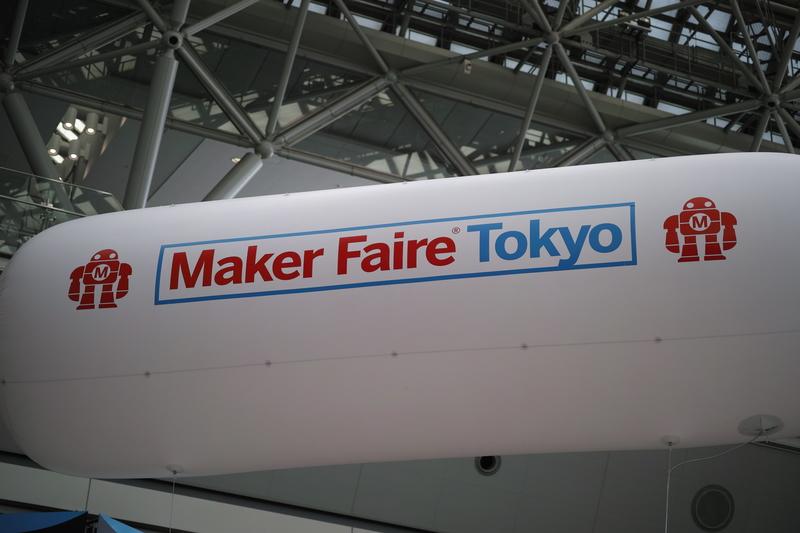 maker01